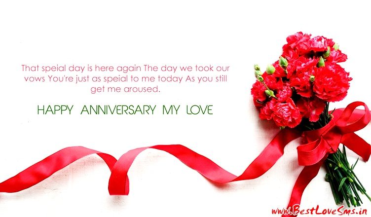 Happy Marriage Anniversary Greeting